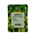 O'liye plant extract  face mask-30gm